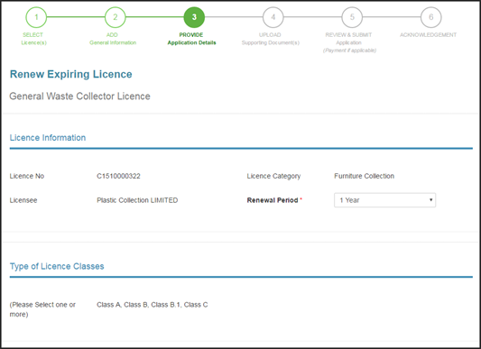 Renew Licence Page